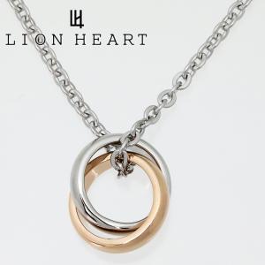 ライオンハート ネックレス LION HEART ダブルリングペンダント 04N124SL