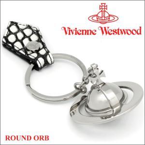 ヴィヴィアンウエストウッド Vivienne Westwood キーホルダー キーリング 321493 WHITE iget