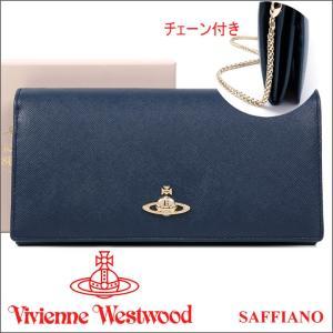 ヴィヴィアンウエストウッド Vivienne Westwood 財布 ヴィヴィアン 長財布  チェーン付き ブルー 321403 OPIO SAFFIANO BLUE iget