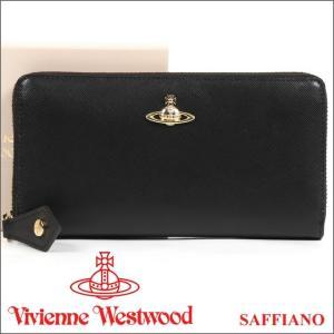 ヴィヴィアンウエストウッド Vivienne Westwood 財布 ヴィヴィアン 長財布 ブラック 321523 OPIO SAFFIANO BLACK iget