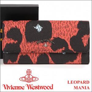 ヴィヴィアンウエストウッド Vivienne Westwood 財布 ヴィヴィアン 長財布 321221 LEOPARDMANIA ORANGE