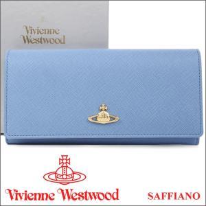 ヴィヴィアンウエストウッド Vivienne Westwood 財布 ヴィヴィアン 長財布 ライトブルー 2800V SAFFIANO BLUE iget