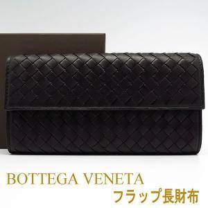 ボッテガヴェネタ BOTTEGA VENETA 財布 サイフ...