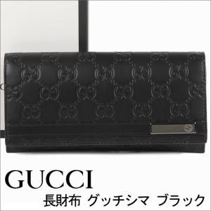グッチ 財布 GUCCI メン・バー グッチシマ メンズ レディース ブラック 233112-CWC1R-1000 iget