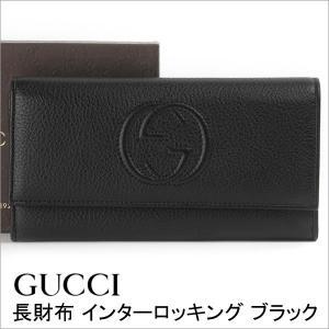 グッチ GUCCI 財布 サイフ さいふ 長財布 レディース メンズ 282414-A7M0G-1000 iget