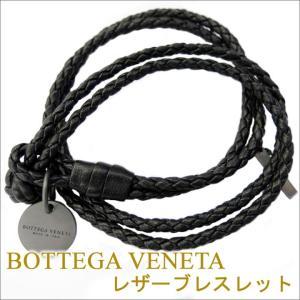 ボッテガ ブレスレット ボッテガヴェネタ 4連ブレスレット ...
