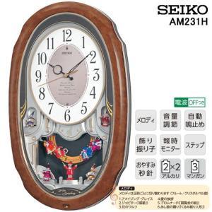 からくり時計 掛け時計 電波時計 クロック メロディ  AM213H セイコー[SEIKO] iget