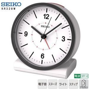 KR328W 30%OFF セイコークロック  電波目覚まし時計 電子音アラーム 目ざまし時計 お取り寄せ|iget