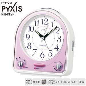 NR435P セイコークロック  ピクシス 31曲 アラーム音 ライト機能 目覚まし時計 【お取り寄せ】|iget