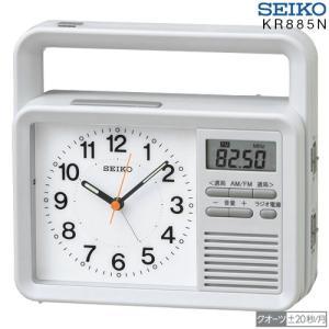 KR885N 30%OFF セイコークロック SEIKO  目覚し時計 クオーツ 置き時計 防災クロック 手動発電 ラジオ お取り寄せ|iget