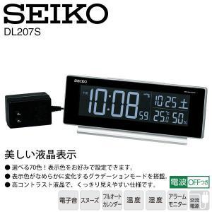 DL207S 37%OFF セイコークロック SEIKO 電波クロック デジタル表示 目覚まし時計 グラデーション 【お取り寄せ】|iget