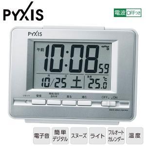 NR535W ピクシス PYXIS アラーム音 ライト機能 温度計 電波目覚まし時計 目覚まし時計 お取り寄せ|iget