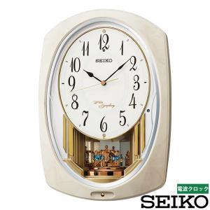 からくり時計 掛け時計 電波時計 クロック メロディ AM261A セイコー SEIKO 電波 掛け時計 メロディ 30%OFF お取り寄せ iget