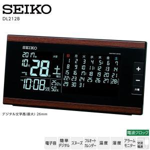 セイコー クロック SEIKO DL212B 電波 デジタル 置 時計 マンスリーカレンダー 六曜 電子音 スヌーズ 温度 湿度 交流電源 30%OFF お取り寄せ|iget