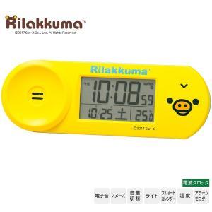 電波 目覚まし 時計 リラックマ Rilakkuma CQ147Y 電子アラーム ライト機能 音量切換 カレンダー 温度 スヌーズ  セイコークロック お取り寄せ|iget