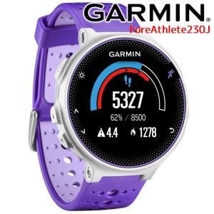 GPSランニングウォッチ ガーミン GARMIN ForeAthlete 230J Purple S...