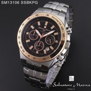 腕時計 メンズ 男性 サルバトーレ マーラ 腕時計 Salvatore Marra 時計 SM13106 SSBKPG ブラック ステン クロノグラフ カレンダー 【お取り寄せ】 iget