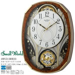 からくり時計 掛け時計 電波時計 クロック スモールワールドノエルM 4MN513RH23 スモールワールド Small World リズム時計 RHYTHM iget