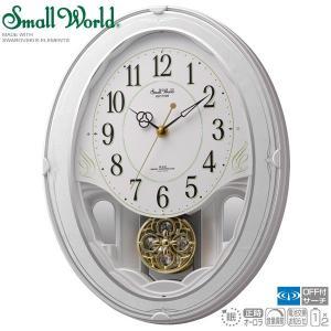 からくり時計 掛け時計 電波時計 クロック メロディ スモールワールドハイム 4MN520RH03 スモールワールド Small World リズム時計 RHYTHM 30%OFF お取り寄せ iget