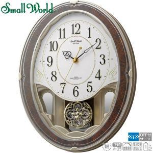 からくり時計 掛け時計 電波時計 クロック メロディ スモールワールドハイム 4MN520RH23 シチズン CITIZEN 30%OFF お取り寄せ iget