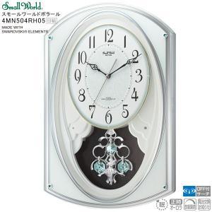 スモールワールドポラール 4MN504RH05 からくり時計 掛け時計 クロック メロディ スモールワールド Small World リズム時計 RHYTHM 【お取り寄せ】 iget