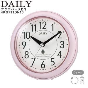 アクアパークDN 4KG711DN13 ピンク デイリー DAILY クオーツ 掛け時計 置き時計 防滴 防塵 キッチン サニタリー お取り寄せ|iget
