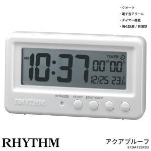 クオーツ 置き時計 防雨 キッチン サニタリー アクアプルーフ 8RDA72SR03 白 ホワイト カレンダー タイマー 温度計 お取り寄せ|iget