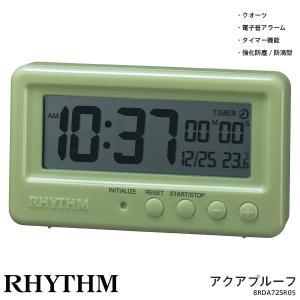 クオーツ 置き時計 防雨 キッチン サニタリー アクアプルーフ 8RDA72SR05 緑 グリーン カレンダー タイマー 温度計 お取り寄せ|iget