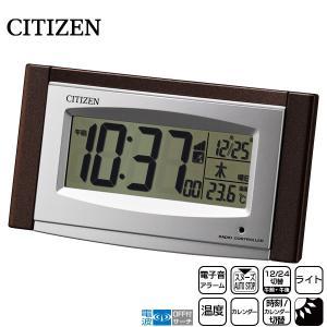 シチズン CITIZEN ソーラー 電波 目覚まし 時計 8RZ190-006 電子音 アラーム カレンダー 温度 ライト お取り寄せ|iget