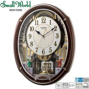 電波 からくり 掛 時計 スモールワールド アルディ 4MN545RH23 Small World メロディ オーロラサウンド 夜眠る秒針 スワロフスキー クロック 30%OFF お取り寄せ iget