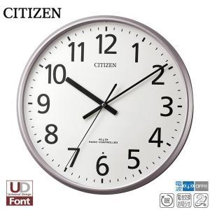 シチズン CITIZEN 8MYA39-019 電波 掛 時計 連続秒針 夜眠る秒針 電池交換お知らせ ユニバーサルフォント 30%OFF お取り寄せ|iget