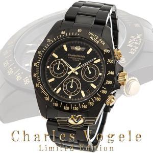 シャルル ホーゲル 腕時計 Charles Vogele リミテッドエディション Limited Edition CV-9019-1 クロノグラフ カレンダー カーボン文字盤|iget
