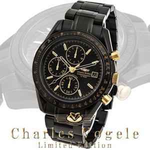 シャルル ホーゲル 腕時計 Charles Vogele リミテッドエディション Limited Edition CV-9021-1 クロノグラフ カレンダー カーボン文字盤|iget