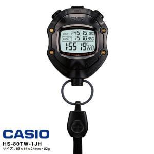 掛け時計 クオーツ カシオ HS-80TW-1JH CASIO ストップウォッチ 防水 ブラック 【お取り寄せ】|iget