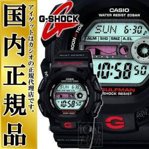 master of G  G-SHOCK Gショック ジーショック 腕時計 G-9100-1JF  正規品  CASIO カシオ  GULFMAN ガルフマン   メンズ iget