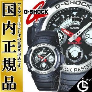 AW-590-1AJF  正規品  CASIO G-SHOCK カシオ Gショック  20気圧防水 アナログ/デジタルコンビモデル ブラックモデル iget