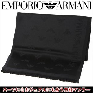エンポリオアルマーニ マフラー EMPORIO ARMANI アルマーニ 新作マフラー ブラック 625018 6A323 00020 【お取り寄せ】