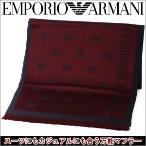 エンポリオアルマーニ マフラー EMPORIO ARMANI アルマーニ 新作マフラー 625018 6A323 00176 iget