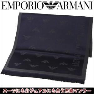 エンポリオアルマーニ マフラー EMPORIO ARMANI アルマーニ ダークブルー 625018 6A323 00637 【お取り寄せ】 iget