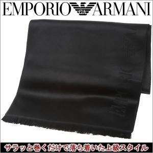 エンポリオアルマーニ マフラー EMPORIO ARMANI アルマーニ 新作マフラー ブラック 625019 6A324 00020 【お取り寄せ】