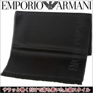 エンポリオアルマーニ マフラー EMPORIO ARMANI アルマーニ ブラック×グレー 625019 6A324 00044 【お取り寄せ】 iget