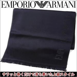 エンポリオアルマーニ マフラー EMPORIO ARMANI アルマーニ ネイビー 625019 6A324 00637 【お取り寄せ】 iget