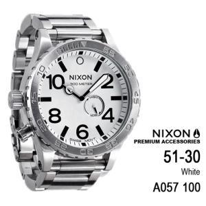 ニクソン 腕時計 メンズ NIXON 時計 THE 51-30 A057100 A057-100  ホワイト アナログ文字盤 iget