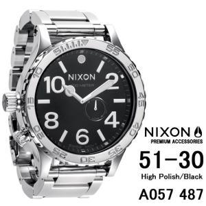 ニクソン 時計 nixon 時計 NIXON 腕時計 A057-487 A057487 THE 51-30 ハイポリッシュ ブラック High Polish/Black アナログ文字盤 iget