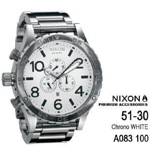 ニクソン 時計 nixon 時計 NIXON 腕時計 A083-100 A083100 Chrono THE 51-30 シルバー アナログ文字盤 iget