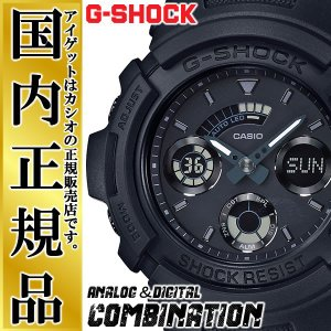 G-SHOCK マットブラック AW-591BB-1AJF CASIO カシオ Gショック アナログ&デジタル コンビネーション 黒 iget