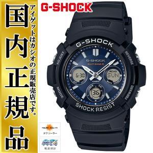 カシオ G-SHOCK ソーラー 電波時計 AWG-M100SB-2AJF CASIO Gショック デジタル×アナログコンビ|iget