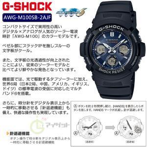 カシオ G-SHOCK ソーラー 電波時計 AWG-M100SB-2AJF CASIO Gショック デジタル×アナログコンビ|iget|02