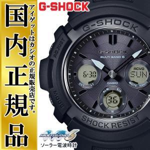 G-SHOCK 電波 ソーラー AWG-M100SBB-1AJF CASIO カシオ Gショック 電波時計 デジタル×アナログ コンビネーション ブラック 黒|iget
