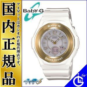 ベビーG Baby-G カシオ ソーラー 電波時計 BGA-1030-7BJF CASIO アナログ...